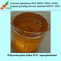 Buy cheap High Water Reducing And Long Slump Retention Concrete Superplasticizer PCE flake from wholesalers