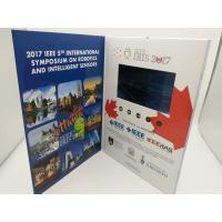 Rechargeable Real Estate Video Brochure,digital video brochure,lcd video brochure with touch screen Manufactures