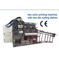 Buy cheap 2 colors 320 2 station flexo printing machine with paper receipt from wholesalers
