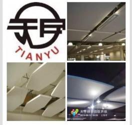 shanghai tianyu decoration building material development co,ltd