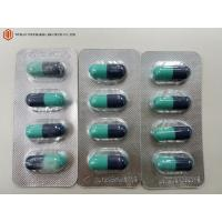 Cheap Finished Medicie Pharmaceutical Capsules Lincomycin Hydrochloride Capsules USP Bacteriostatic Antimicrobial for sale