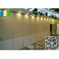 Cheap Aluminum Sound Proof Movable Partitions Wall for sale