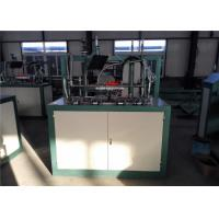 PLC Control EPS Foam Cup Making Machine With CE Certification HR-C003 Manufactures
