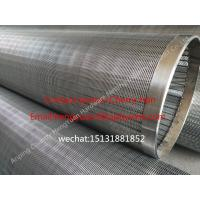 251mm Stainless Steel Johnson Type Wedge Wire Screen Tube Water Well Slot Pipe Manufactures