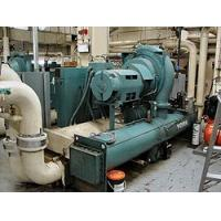 New Water Cooled Chiller Manufactures