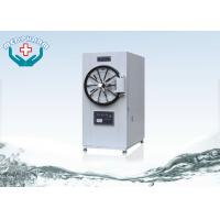280L Horizontal Autoclave For Sterilization Of Medical Instruments With Over Temperature And Over Pressure Protection