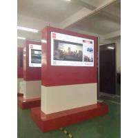 Cheap 65In High Quality  Outdoor Digital Signage Advertising Media Player 1920*1080 Resolution for sale