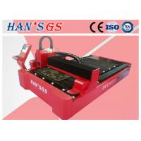 Cheap Automatic Stainless Steel Metal Laser Cutter Machines with CE / ISO Certificate for sale