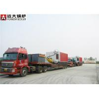 Fire Water Tube Biomass Fired Boiler 4000Kg / H Steam For Food Making Manufactures