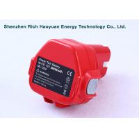 Rechargeable12V 3000mAh Ni-MH Batteries For Makita Cordless Tools Replacement ML1220