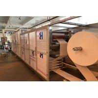 800 piece/min Mini Type Wet Tissue Making Machine W35mm-50mm L 70mm-90mm Manufactures