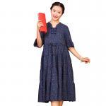 Custom Long Cotton Summer Dresses O Neck With Knee - Length Dresses Length Manufactures