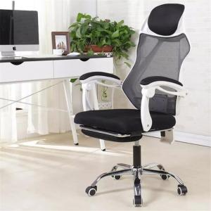 Knock Down PU 1310mm Ergonomic Chair With Foot Rest Manufactures