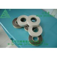 Buy cheap glass backed mica paper with rich binder from wholesalers