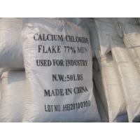 China calcium chloride powder77%min on sale
