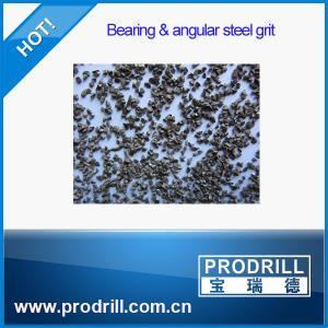 Buy cheap Granite cutting angular sand blasting grit steel shot from wholesalers