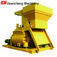 37.5 m³/h Forced Twin Shaft Compulsory Concrete Mixer For Concrete Batching Plant Manufactures