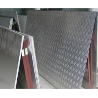 decorative pattern aluminum sheet Manufactures
