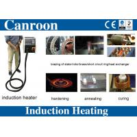 Cheap 10kw to 50kw portable induction heating equipment for metal heat treatment for sale