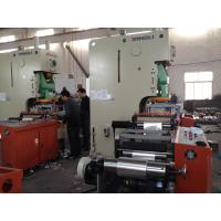 Cheap High speed Aluminum Foil Container Machine for sale