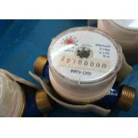 Vertical Type Multi Jet Water Meter With Dry Dial Register Magnetic Drive DN15 - DN50 Manufactures