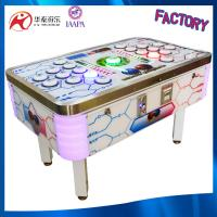 hot sale indoor lottery game machine bean redemption lottery game machine Manufactures