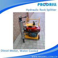 Buy cheap Diesel Power Water cooled Type Hydraulic Stone Splitter for Drilling from wholesalers