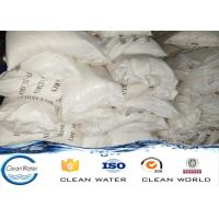 EINECS No  234-933-1 Aluminum Chlorohydrate for water treatment Manufactures