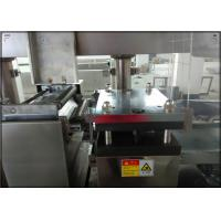 Plastic High Speed Blister Packing Machine For Food Blister Packing Industry