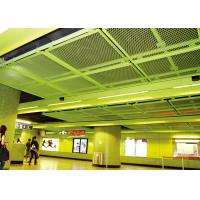 Patterned  Modern Metal Aluminium Ceiling Tiles   Custom Made Acoustically Manufactures
