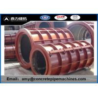 Cheap DN Series Reinforced Concrete Pipe Mold With 12 Months Warranty for sale
