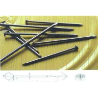 Cheap Supply Common Round Nail,Iron Nails for sale