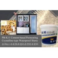 Cement Based Waterproofing Slurry , Cementone Tanking Slurry Manufactures