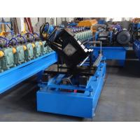 Buy cheap 30 - 40 M/Min Steel Roll Former , Omega Profile Section Making Machine from wholesalers