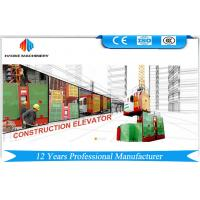 Cheap Motor Power 3 * 18.5KW Construction Hoist Elevator With Rising Rate 0 - 63 m / min for sale