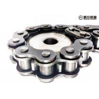 Quality Drive Chain Standard Detachable Chain Sprockets Durable With Heat Treatment for sale