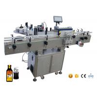 Cheap Omron detect magic eye automatic self adhesive sticker vial round bottle labeling machine for soft tube for sale