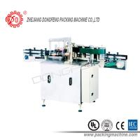 Shift Motor Driven Cosmetics Wet Glue Labeling Machine For Glass Bottles Manufactures