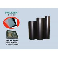 Custom Heat Moldable Thermoforming HIPS Plastic Sheet 0.6mm Black Plastic Roll Manufactures