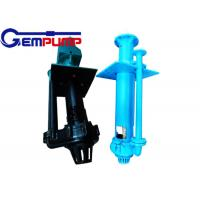 100RV-SP Vertical Centrifugal Slurry Pump  for conveying abrasive Manufactures