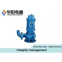 China Electric Submersible Sewage Pump Heavily Polluted Factories Waste Water Drainage on sale