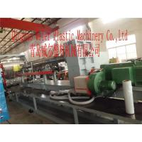 China PE / PP / ABS Plastic Board Production Line , Single Screw Extruder SJ-150 on sale