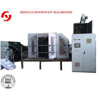 China 2.5m Wadding Fabric Nonwoven Carding Machine With Double Cylinder / Double Doffer on sale
