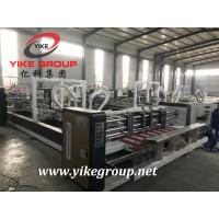 2019 New Model Automatic Folder Gluer For Corrugated Carton Machine Manufactures