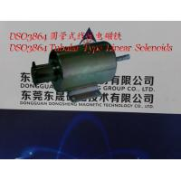Buy cheap Linear Solenoids︱Tubular Solenoids︱Push-Pull Solenoids︱Durable Type Linear from wholesalers