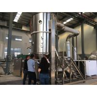 Cheap 100 Volume Fluid Bed Granulator granulation process in pharmaceutical industry for sale