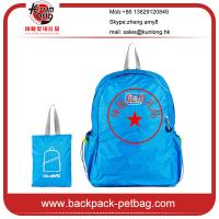 China KL-0017 Outdoor sports leisure folding backpack to travel Can be customized gift package on sale