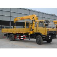 Cheap Durable 8 Ton Transportation Telescopic Boom Truck Mounted Crane, Wire Rope for sale