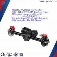 Quality automatic shift change 1000W 3000RPM BLDC MOTOR rear axle kit for e- rickshaw for sale