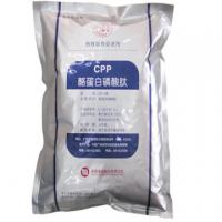 Health Care Casein Phosphopeptides For Iron Absorption Enhancers